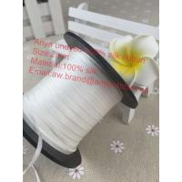 Buy cheap 2mm undyed 100% pure silk embroidery ribbon,silk ribbon,embroidery ribbon,pure silk ribbon,silk satin ribbon,100% silk from wholesalers