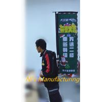 Buy cheap backpack flag banner manufacturer from wholesalers