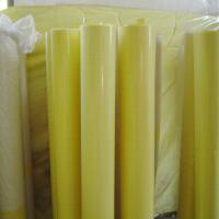 Buy cheap Cold lamination film with yellow release paper from wholesalers