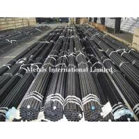 Buy cheap ASTM A213 T5,T9, T11, T12, T22, T23, T91, T92 etc. Seamless Heat Exchanger & Condenser Tube from wholesalers