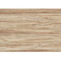 Fireproof Luxury LVT Click Flooring Resilient Vinyl Plank Flooring For Bathroom