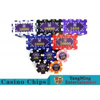 Buy cheap Aluminum Dedicated Casino Poker Chip Set With UV Anti - Release Function from wholesalers