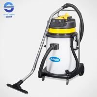 Buy cheap 60L Heavy Duty 220 Volt upright vacuum cleaner carpet cleaning machine from wholesalers