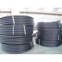 Buy cheap PE100 pipe for water from wholesalers