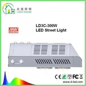 Buy cheap Aluminum Fluorescent Solar Powered LED Street Lights 300 w for Garden , High Lumen product