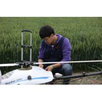 Buy cheap Agricultural RC Helicopter Sprayer 1.5 Hectare Per Refill RC UAV Helicopter from wholesalers