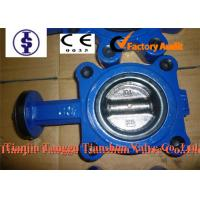 Buy cheap Cast Iron Wafer Butterfly Valves With Electric / Pneumatic Actuator For Industrial from wholesalers