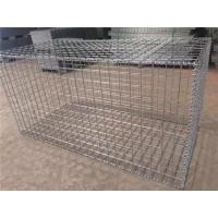 Buy cheap Square Hole Welded Gabion Box , Gabion Wire Mesh For Embankment Protection from wholesalers