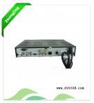 Buy cheap original DVB-C lexuzbox F90 from wholesalers