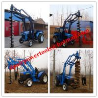 Buy cheap Earth Drilling,Earth Drill/Deep drill from wholesalers