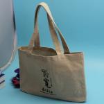 Buy cheap Plain Custom Jute Shopping Tote Bag Printed Logo Lightweight For Women from wholesalers