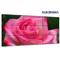 Buy cheap LED Backlit 3.5mm Narrow Bezel Video Wall / Multi Screen Video Wall Displays For Advertising from wholesalers
