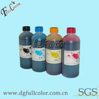 Buy cheap Refill cartridge inks, dye based ink for Canon ip3600 printer from wholesalers
