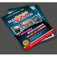 Buy cheap glossy flyer printing, full color booklets printing, quality flyer printing, landscape printing,online flyer printing from wholesalers