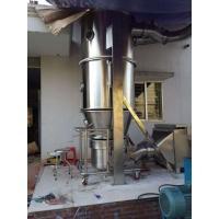 10 - 30mesh powder fluid bed granulator touch screen Siemens bottom top spray low noise stainless steel polish