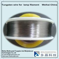 Buy cheap tungsten wire for lamp filament from wholesalers