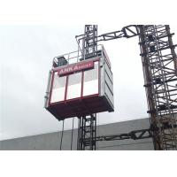 Buy cheap Building Construction Hoist Elevator , Twin Cage Material Lifting Equipment 2 Ton Capacity from wholesalers