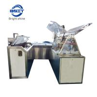 Buy cheap pharmaceutical machinery suppository machine for double aluminum composite film from wholesalers
