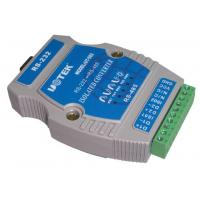 Buy cheap Isolated RS232 To RS485 Converter Cable Interface , Half-duplex from wholesalers