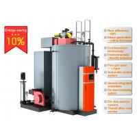 Buy cheap High Efficiency Vertical Gas Fired Steam Heat Boilers With Automatic Control System from wholesalers