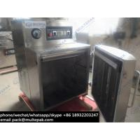 Buy cheap multepak bulk big chamber vacuum packaging machine for peanuts cashew rice from wholesalers