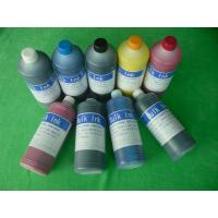Buy cheap Bulk Waterproof Epson Pigment Ink , Epson R3000 Eco-solvent Ink from wholesalers