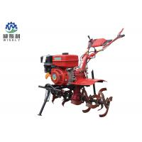 Buy cheap 9 Hp Gas Powered Pull Behind Tiller / Rotary Hoe Tiller With Chain Driving Mode from wholesalers