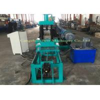 Buy cheap Gear Box Driven Unistruct Channel Cable Tray Manufacturing Machine 380V 2 Years Warranty from wholesalers
