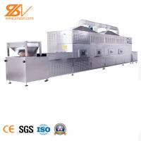 Buy cheap Professional Tunnel Type Microwave Vacuum Drying In The Food Processing Industry from wholesalers