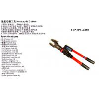 Buy cheap CPC-40FR Hydraulic Cutter Cable/Wire Ropes/Wire Strands/Round Bar/Rebar product