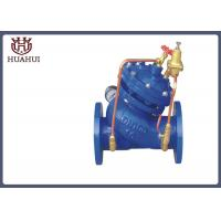 Buy cheap Y Type Water Pressure Reducing Valve With Gauge Brass Pilot DN80 Blue Color from wholesalers