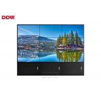 Buy cheap Frameless 3x3 Video Wall / Wireless Control Multi Screen Display Wall from wholesalers
