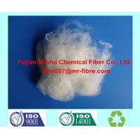 Buy cheap 100% recycled Polyester Staple Fiber 1.4dx38mm Optical White color Made From Waste Pet Bottle Flakes from wholesalers