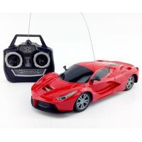 Buy cheap 1:20 4 Channel RC Car Toy from wholesalers