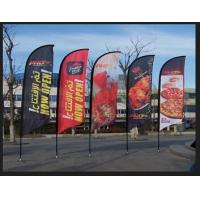 Buy cheap UV Proof Outdoor Flag Banners Custom Feather Flag Stand For Advertising from wholesalers