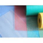 Buy cheap Fiberglass cloth from wholesalers