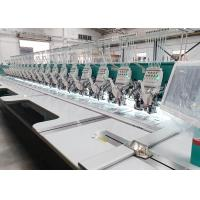 Buy cheap Large Scale Cap Embroidery Machine / Industrial Computer Embroidery Machines LCD Display from wholesalers