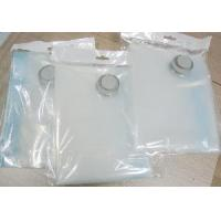 Buy cheap Vacuum Bag for Household Organization (NBS-VB-N004) from wholesalers