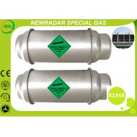 Buy cheap Refrigerant Gas For Automobile Air Conditioners from wholesalers