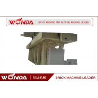 Buy cheap 650KW Aerated Concrete Block Making Machine 15-20s Molding Cycle Low Power Consumption from wholesalers