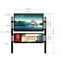 Buy cheap P6 Aluminum Frame Portable Led TV Screen LED Advertising Billboard Signs from wholesalers