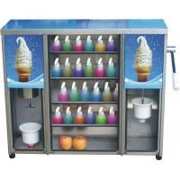 Buy cheap Ice Cream Blender from wholesalers