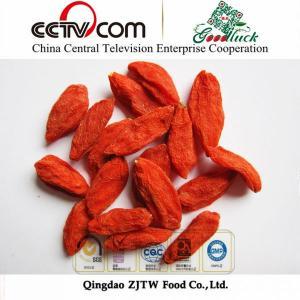 Buy cheap ningxia goji berry product