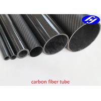 Buy cheap Customized Round CFRP Carbon Fiber Tube With Matte Or Glossy Pultrusion Shape from wholesalers