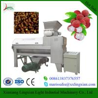Buy cheap Factory Price Lychee Peeling and Pitting Machine / Lychee Peeling and Juicing Machine from wholesalers