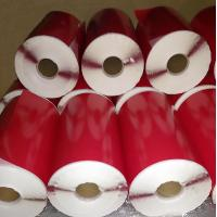 Buy cheap self adhesive film for hot fix rhinestone from wholesalers