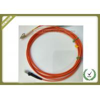 Buy cheap 2M Multimode Fiber Optic Patch Cord Dual Core 50 / 125 With Orange Color product