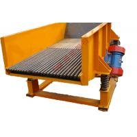Buy cheap Winner High Efficient  50-480t/h Grizzly Feeder with 960-1470r/min For Sale from wholesalers