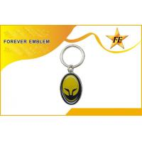 Buy cheap Business Gifts Promotional Keychains Low-Lead Nickel Free Plating Metal from wholesalers