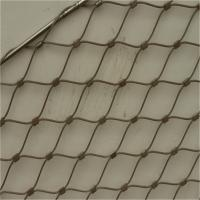 Buy cheap Rope Helideck Mesh - Stainless Steel Rope Mesh for Helideck from wholesalers